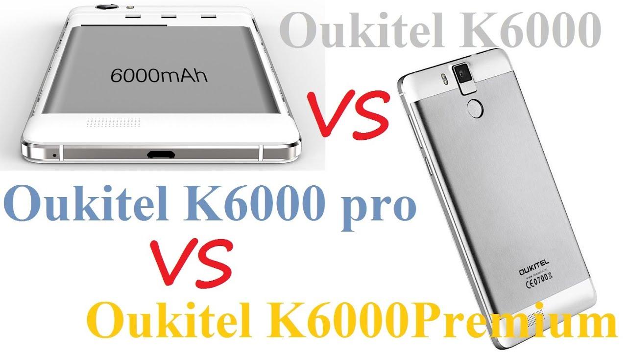 Oukitel K6000, K6000 pro и K6000 Premium - от бюджетника к .