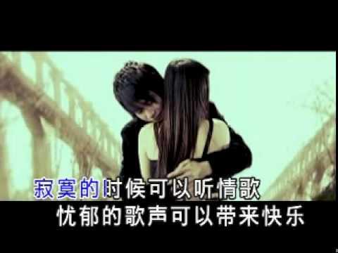 ShangXin De ShiHou KeYi Ting QingGe - huan zi (Lúc đau khổ tôi nghe những bài tình ca)