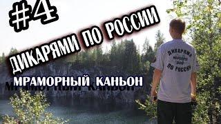 Весенние осенние запреты в Ленинградской области: где ...