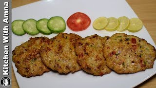 Chicken Chapli Kabab Recipe by Kitchen With Amna