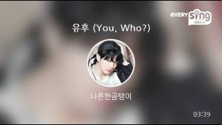 [everysing] 유후 (You, Who?)