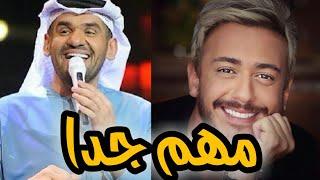 سعد لمجرد - مهم جدا (Exclusive Video)   Saad Lamjarred - Very Important 2021