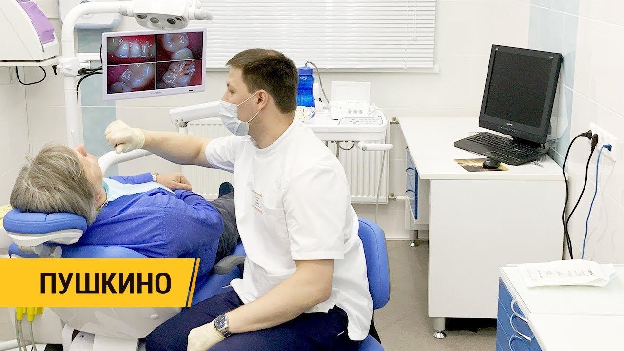 Открыть стоматологию с чего начать Совет