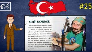 تعلم اللغة التركية مجاناً المستوى الأول الدرس الخامس والعشرون (النص الأول)