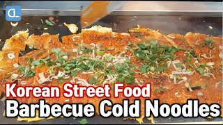 Chinese Barbecue Cold Noodles, Kao Leng Mian 냉면구이 烤冷面 / Korean Street Food / 중국식 냉면볶음 길거리음식