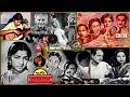 Download LATA JI-(2 Beautiful Gems).Film-CHOR-{1950}-(1-Ban Gayi Prem Diwani.(2-Tu Chanda Kiyun.(3-O Rasi MP3 song and Music Video