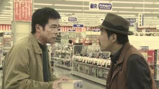 映画『あぜ道のダンディ』予告篇 田口トモロヲ 検索動画 27