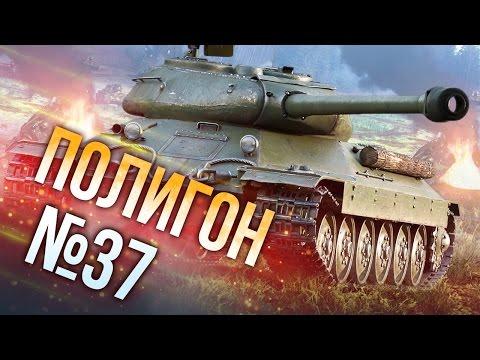 War Thunder: Полигон | Эпизод 46
