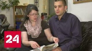 """Семья """"секс-беженцев"""" вернулась из Сибири в Германию"""