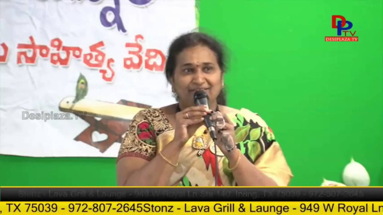 Sharada Singi Reddy introducing Ande Sree at  at NNTV