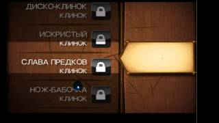 Эмулятор OC Android для Windows