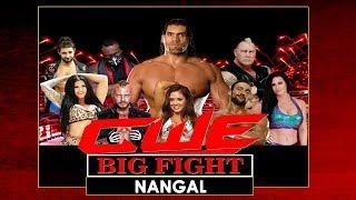 CWE Big FIGHT   The Great Khali  Cricket Ground Nangal  Punjab