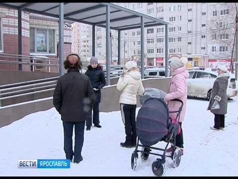 В одном из ярославских отделений «Сбербанка» произошел взрыв