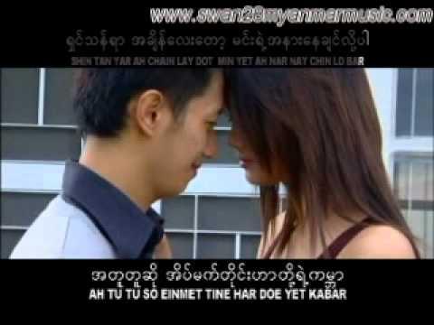 Kabar Myay Sone Hti (Phyu)