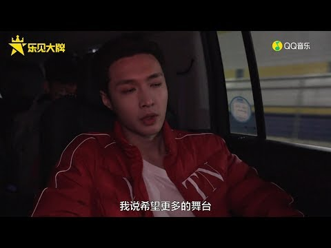 [ENGSUB CC] 190110 Yixing In USA Vlog 3: Thank You For Your 'Rainforest Where Dreams Don't Fall'