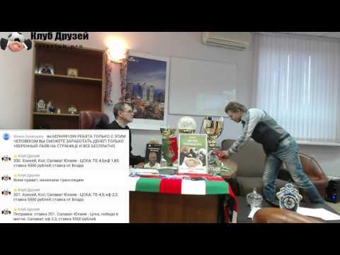 Галатасарай - Астана смотреть онлайн , видео