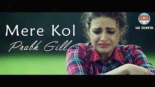 Mere Kol - Prabh Gill || Punjabi Sad Song || whatsapp status
