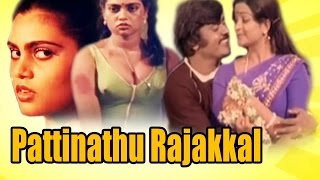 Pattanuthu Rajakkal (1982) Tamil Movie