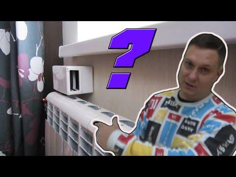 Приточный стеновой клапан вентиляции. Для чего нужен? как устроен? как установить?
