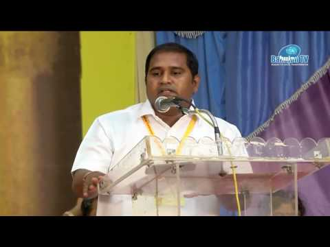 4 th National Buddhist Conference - TamilNadu BSP President Mr Armstrong