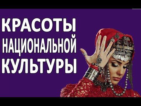 Красоты национальной культуры Армении