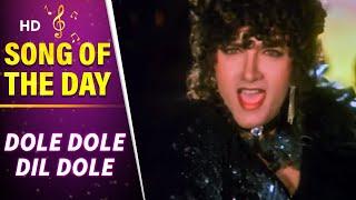 Dole Dole Dil Dole | Baazi (1995) | Aamir Khan | Popular Bollywood Dance Song