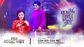 Nhạc cảnh: Con Gái Của Mẹ - NSƯT Tú Sương, Thanh Ngọc | Gala Nhạc Việt 8  (Official)