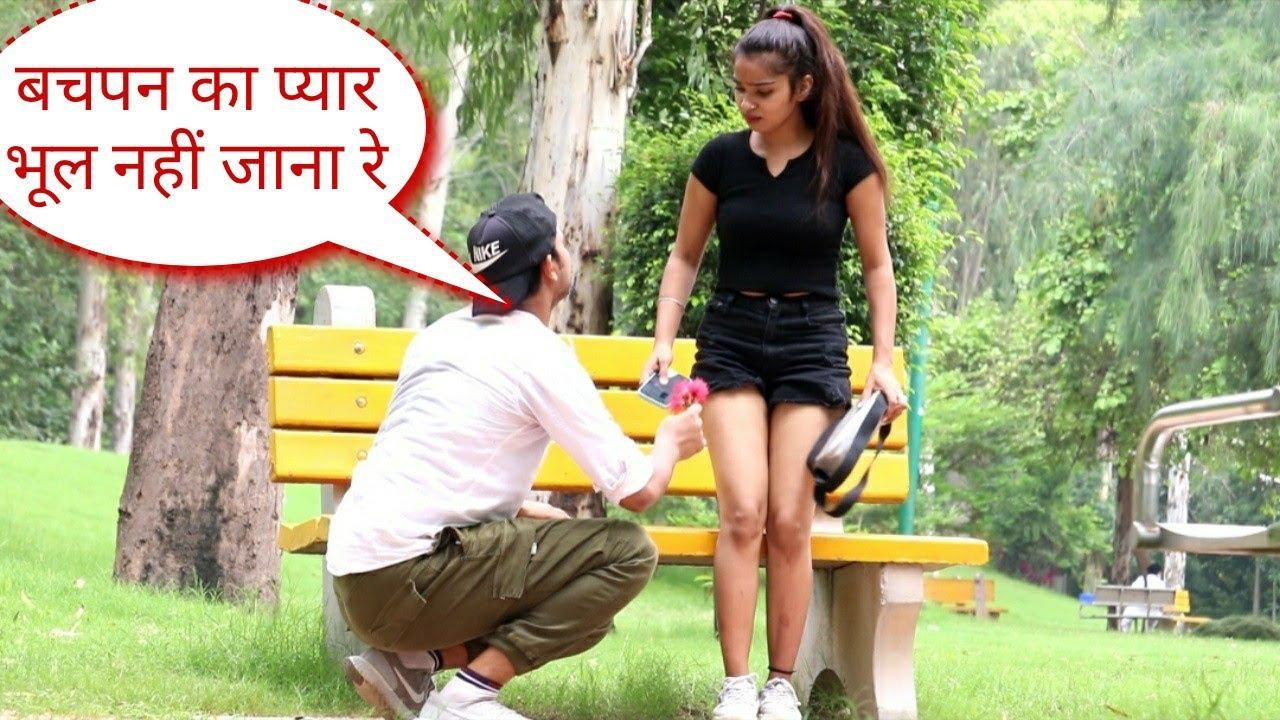bachpan ka pyar bhul nhi jana, breakup story gone funny🤣