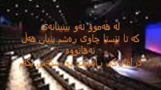 honrawa shi3r shihr arman rasul kurdish music gorany kurdy kurdi honraway