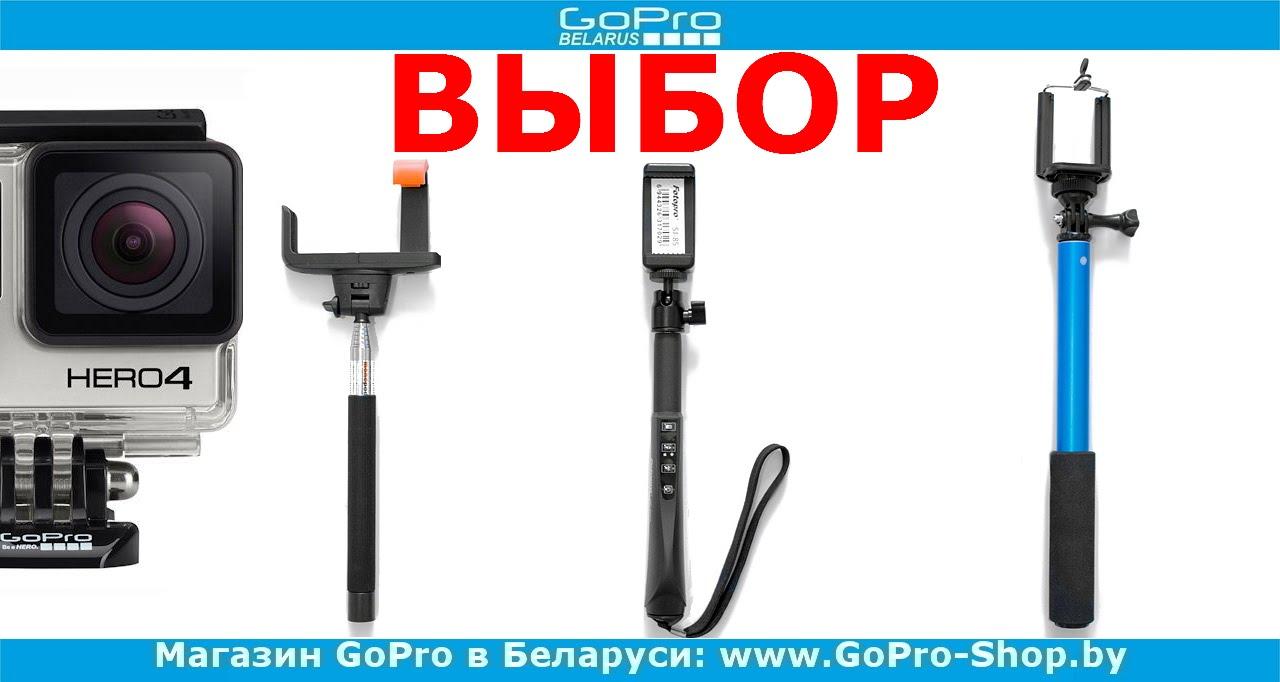 мобильные телефоны купить в минске интернет магазин - YouTube