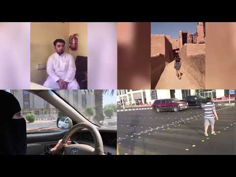 Four times social videos sparked reactions in Saudi Arabia