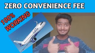 HOW TO SAVE CONVENIENCE FEE ON FLIGHT BOOKING screenshot 3