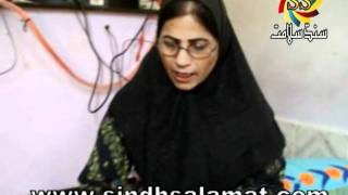 Zeb Nizamani Great Poetess of Sindh( Her poetry with her Voice)