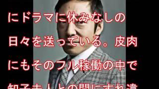 俳優の香川照之(51)が12日、95年12月に結婚した元キャビンア...