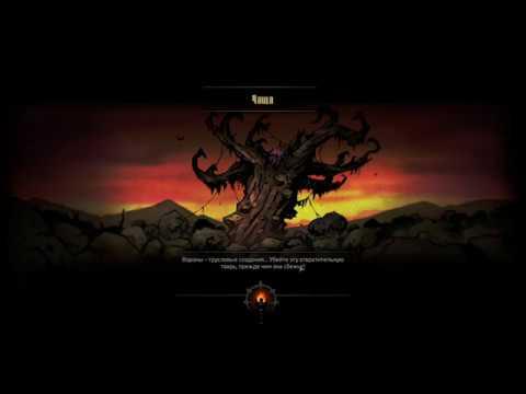Darkest Dungeon - 45 - Жуткий Вопила говорите?