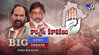 Big News Big Debate : No Existence of Congress in Telangana? - Rajinikanth TV9