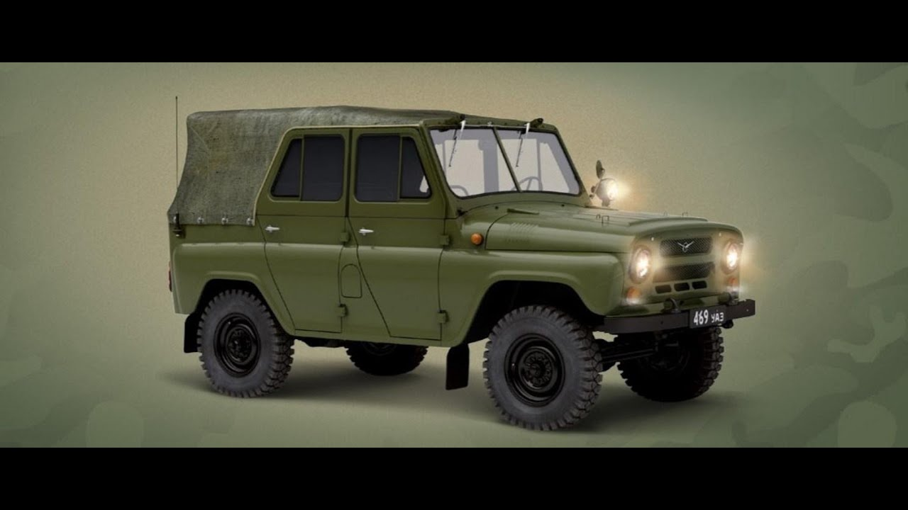УАЗ-469 №4 - YouTube