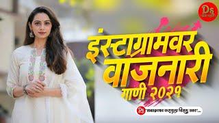 🚖एकदम कडक वाजणारी गाणी 🎧🙌 नॉनस्टॉप हिंदी मराठी डिजे 2021   Nonstop Marathi Vs Hindi Dj Song 2021