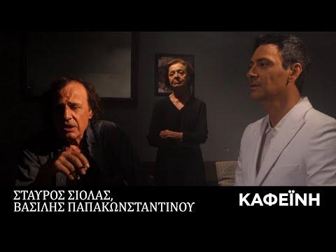 Ο Σταύρος Σιόλας κυκλοφορεί το νέο άλμπουμ «Φωνές Θιάσου»   Hit Channel