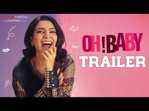 Oh Baby Trailer   Samantha Akkineni   Naga Shaurya   Nandini Reddy   People Media Factory
