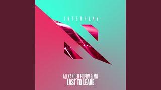 Обложка Last To Leave