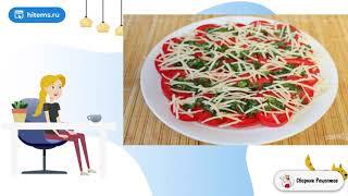 Острая закуска из помидоров с зеленью и сыром Очень домашний рецепт