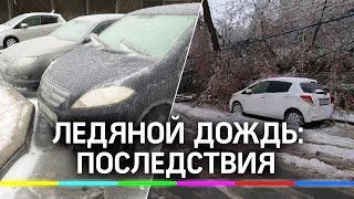 Фото Ледяной дождь обрушился на Москву и Владивосток