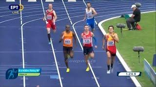 Η Ελληνική συμμετοχή στα 4Χ400 μ. Ανδρών στο Ευρωπαϊκό Πρωτάθλημα Ομάδων (Λιλ) {25/6/2017}