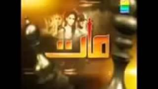 Drama Serial Maat Title Song             By Shobi   Tune pk