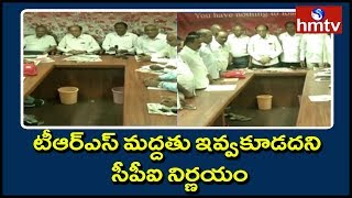 After Backlash Over RTC Strike : CPI Withdraws Support to TRS for Huzurnagar bypolls | hmtv