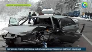 Учения МЧС и зимние шины  Москва подготовилась к «дню жестянщика»