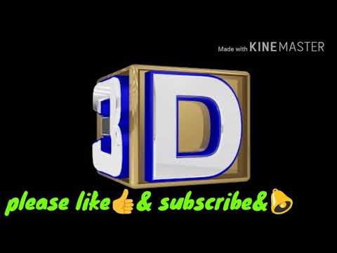3d Songs Kadi Kadi Yen Kaba  Kale Kale Shoe