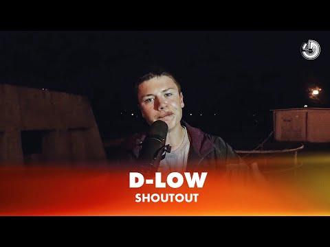 D-LOW - GBB Champion 2019
