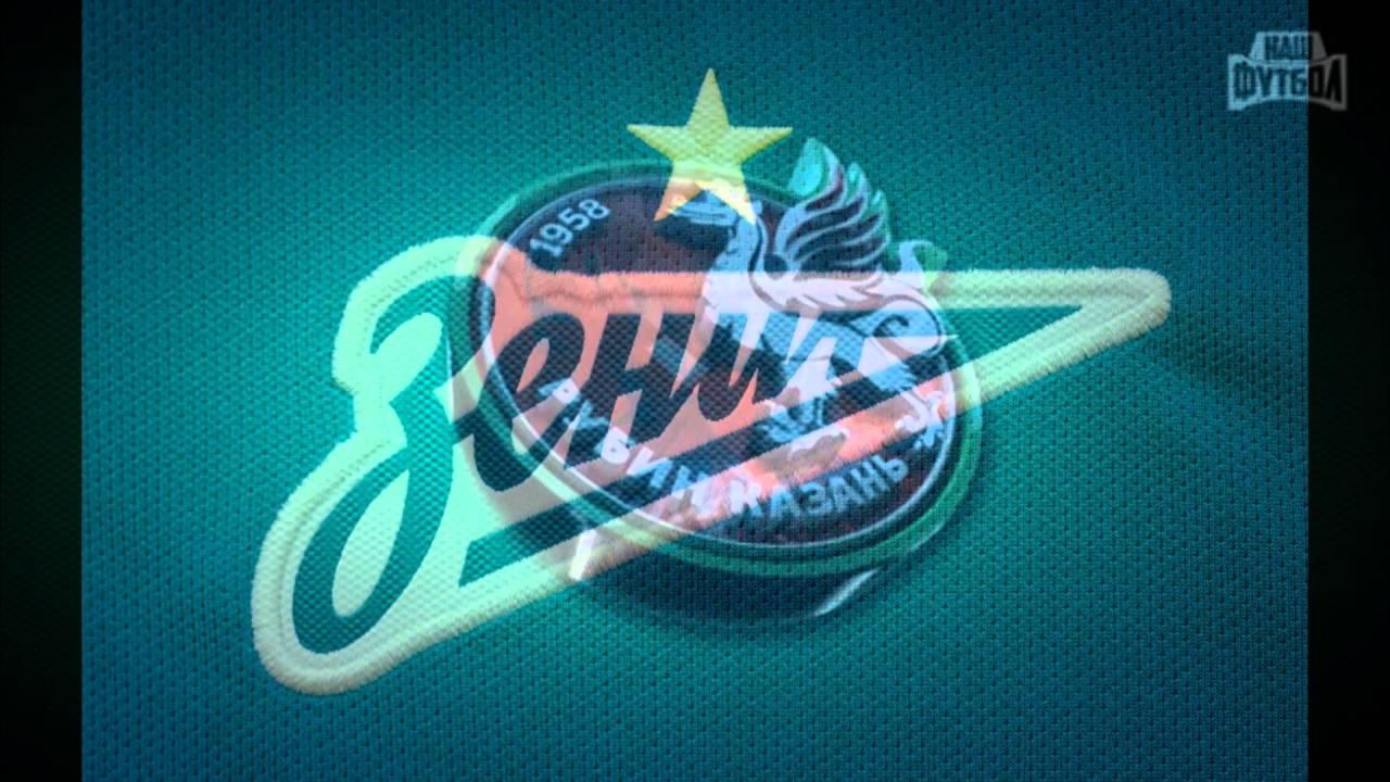все клубы чемпионата России в Рфпл